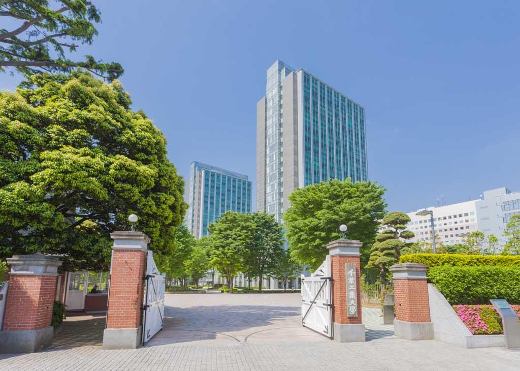 千葉工業大学 基本情報 大学ポートレート