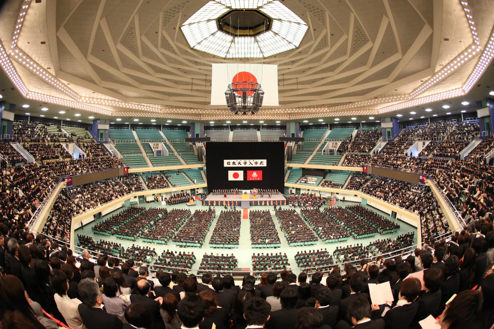 日本大学短期大学部 理工学部併設・船橋校舎