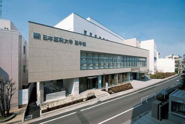 医科 学校 日本 専門 大学 看護