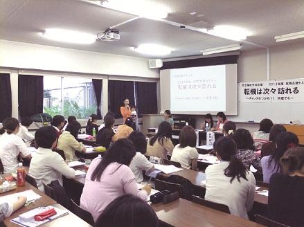 日本女子大学 人間社会学部 基本情報|大学ポートレート