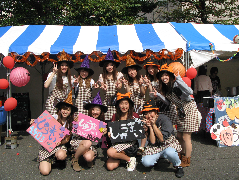 クリニック 大学 横浜 神奈川 歯科