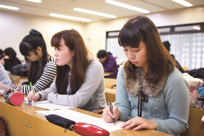 短期 大学 鶴見