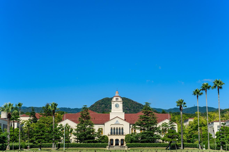 関西 学院 大学 コロナ 新型コロナウイルス感染症に関するお知らせ(一覧)