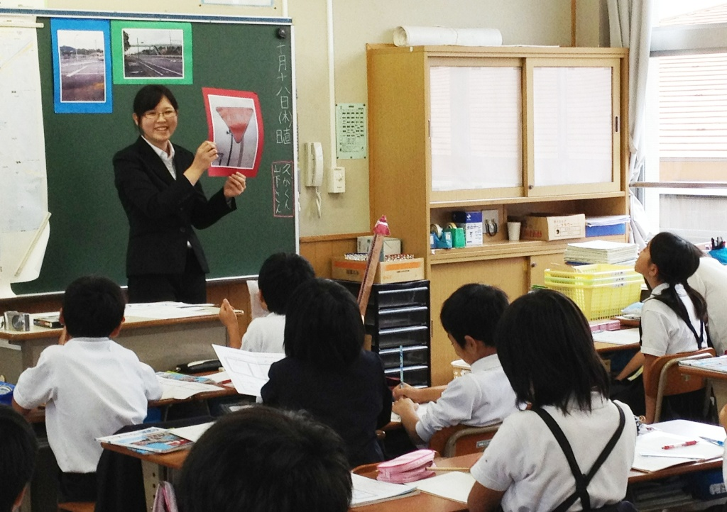 福山平成大学 福祉健康学部 基本情報|大学ポートレート