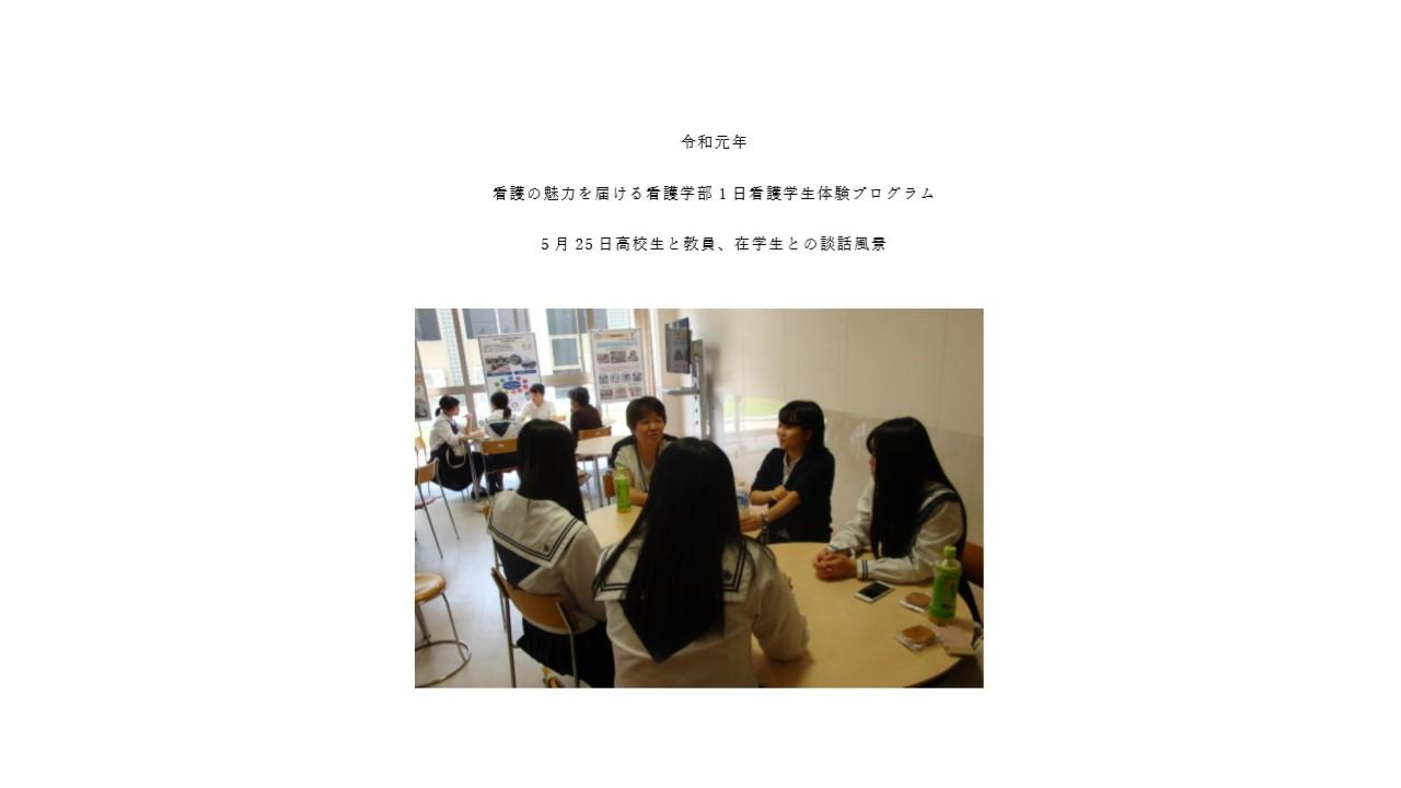 福山平成大学 看護学部 学費・経済的支援|大学ポートレート