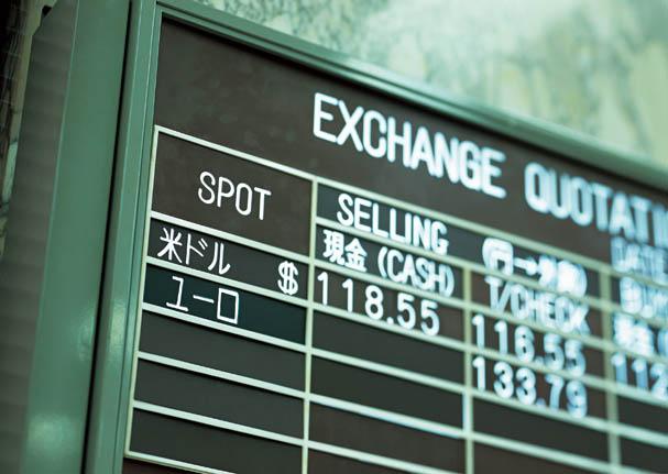 福山大学 経済学部 学費・経済的支援|大学ポートレート