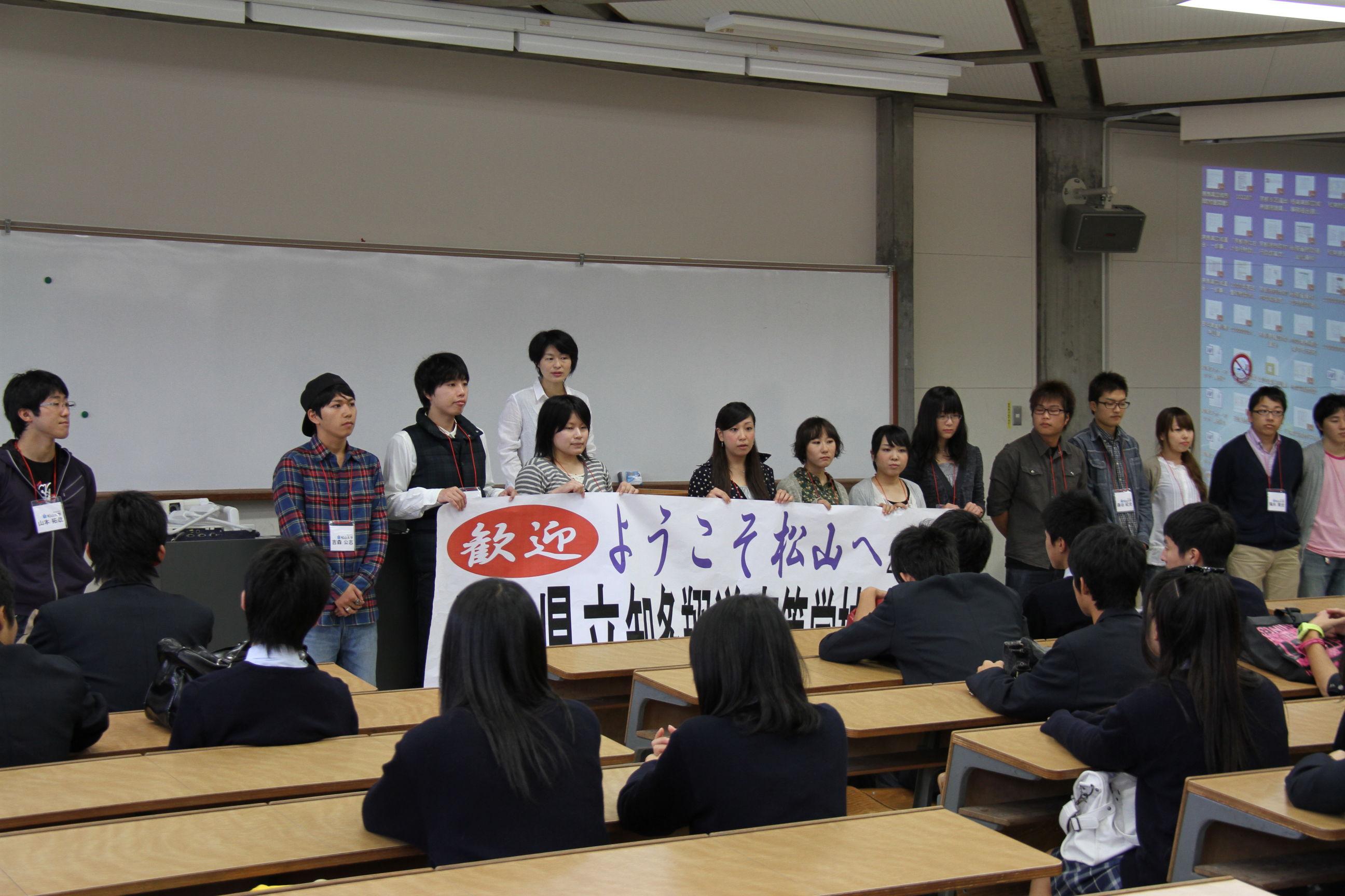 松山大学 法学部 学費・経済的支...